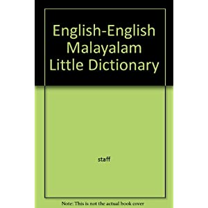 English-English Malayalam Little Dictionary