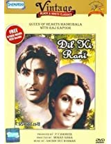 Dil Ki Rani - Vintage B/W Classics (Free Other Movie VCD Inside)