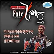一番くじ きゅんキャラわーるど Fate/zero PART2 全18種フルコンプ