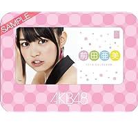 卓上 AKB48-113前田 亜美 カレンダー 2013年