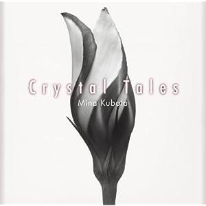 : Crystal Tales