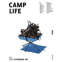 別冊山と溪谷 CAMP LIFE 2017 小さい表紙画像