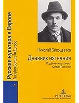 Dnevnik Izgnanija: Izdanie Podgotovil Fedor Poljakov (Russian Culture in Europe)