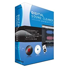 Digital Sound Cleaner