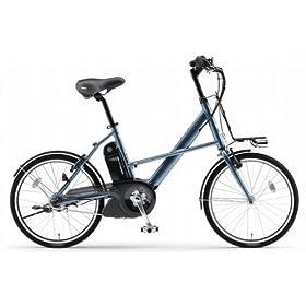 ヤマハ(YAMAHA) 電動自転車 PAS CITY-X リチウム 20インチ・クールグレー
