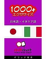 1000+ Exercises Japanese - Italian (ChitChat WorldWide)
