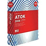 ATOK 2008 for WindowsWXgVXe