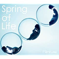 Spring of Life (jiDVDtj