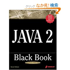 Java 2 Black Book: Covers Java 2 Version 1.3