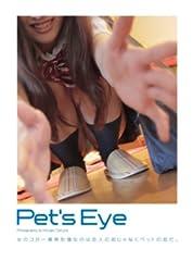 Pet's Eye