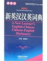 A New Learner's English-Chinese Chinese-English Dictionary
