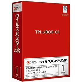 ウイルスバスター2009 1年版