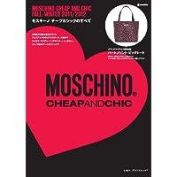 MOSCHINO 2011年度版 小さい表紙画像