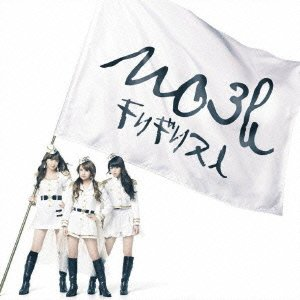 キリギリス人/ノースリーブス[CD]通常盤【返品種別A】