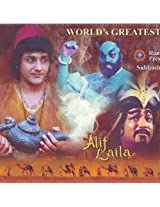 ALIF LAILA TV SERIAL - VOL-1 to20 (EPISODES-1 to 143)