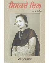 Adhwata Piyar