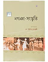 Nagaya Sanskriti By Assam Publishing Company