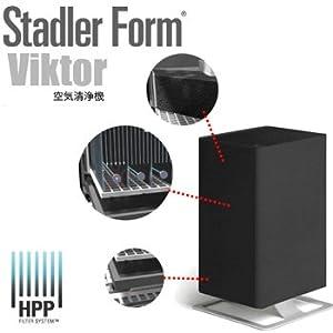 【クリックで詳細表示】Stadler Form Viktor 空気清浄機 ブラック 2258