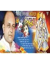 BHAJAN SHRADHA