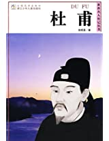 Du Fu (The World Famous Series)