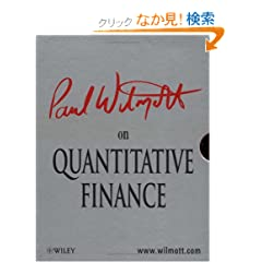 Paul Wilmott on Quantitative Finance (Wiley Frontiers in Finance)
