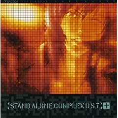 Uk@ STAND ALONE COMPLEX O.S.T.+(vX)