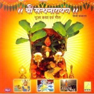 Shree Satyanarayan Katha - Hindi