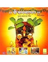 Shree Satyanarayan-Pooja, Katha & Geet (Hindi Version)