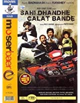 Sahi Dhandhe Galat Bande + 1 Free Movie VCD