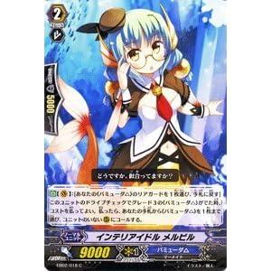 カードファイト!!ヴァンガード 【インテリアイドル メルビル】【C】 EB02-018-C 《歌姫の饗宴》