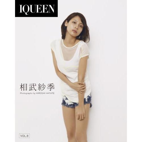 "IQUEEN Vol.8 相武紗季 ""PRIVATE"