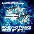 マネーのトランス DJ UTO 、DJ LHASA、DJアンディ・ガルシア・バーサス・バーチャボーイ、 レッドウィング (CD2003)