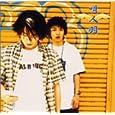 と金 アーティスト: うたいびとはね 、本多哲郎、安岡信一、 青木庸和 (CD2000)