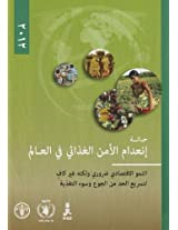 The State of Food Insecurity in the World 2012: Economic Growth is Necessary but Not Sufficient to Accelerate Reduction of Hunger and Malnutrition