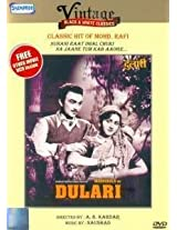 Dulari - Vintage B/W Classics (Free Other Movie VCD Inside)