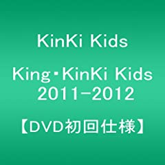 King�EKinKi Kids 2011-2012 �yDVD����d�l�z
