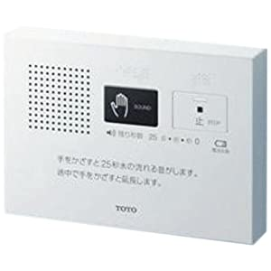 TOTO【音姫】トイレ用擬音装置 YES400DR