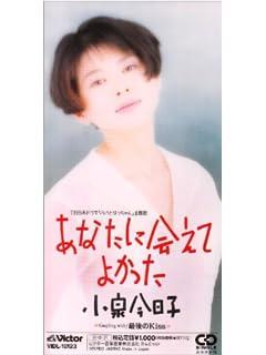 小泉今日子と 有名美女軍団小泉会酔いどれ武勇伝 vol.03