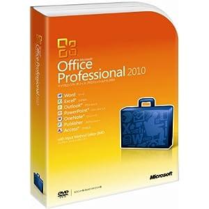 Office Personal 2013 ダウンロード版