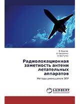 Radiolokatsionnaya Zametnost' Antenn Letatel'nykh Apparatov