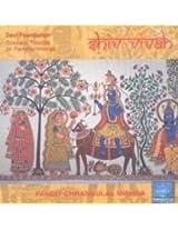 Shiv-Vivah