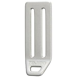 【クリックでお店のこの商品のページへ】タジマ 安全帯 L型D環止め(アルミ2穴・シルバー) TA-LAD2SI