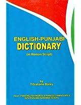 English-Punjabi Dictionary (In Roman Script)