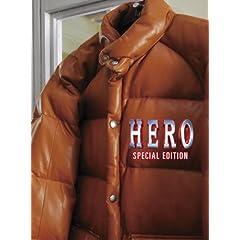 HERO 特別限定版(3枚組)
