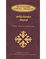 Dictionnaire Tamoul Francais (Tamil-French Dictionary): 2