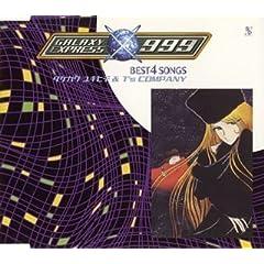 : 銀河鉄道999 BEST 4SONGS