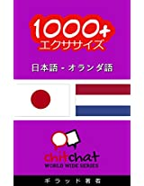 1000+ Exercises Japanese - Dutch (ChitChat WorldWide)