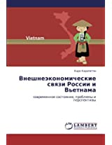 Vneshneekonomicheskie Svyazi Rossii I V'Etnama