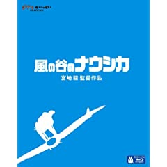 JiEVJ [Blu-ray]