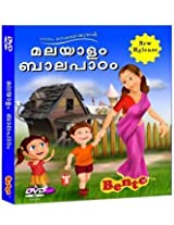 Malayalam Preschool